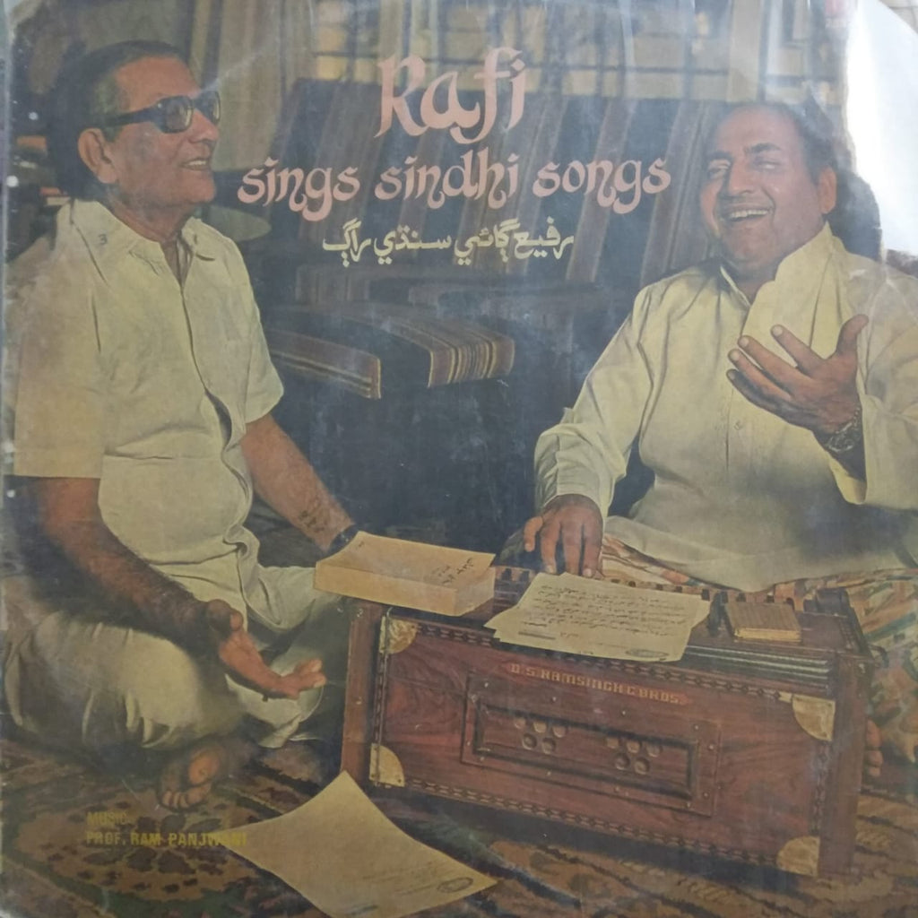 Sings Sindhi Songs By Rafi  ‎  (Used Vinyl)  VG