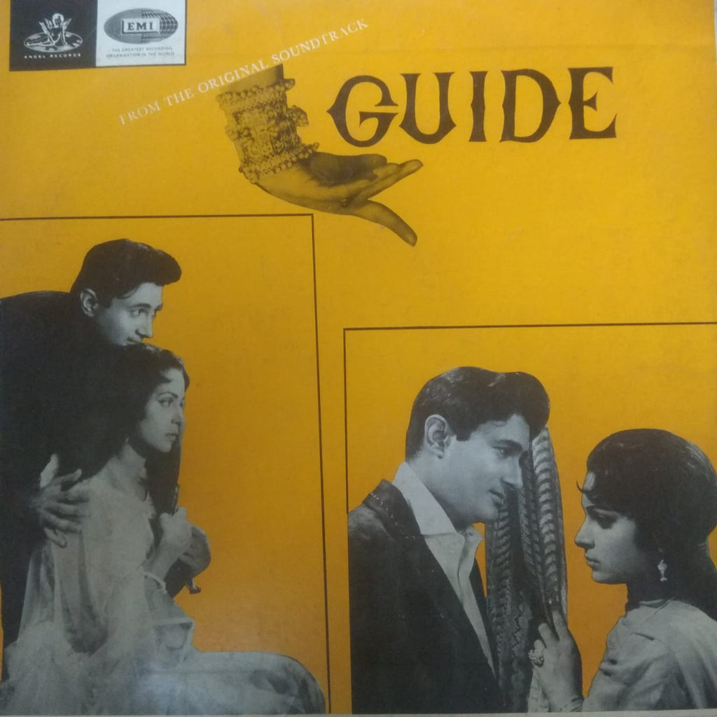 Guide By S.D. Burman (Used Vinyl) VG