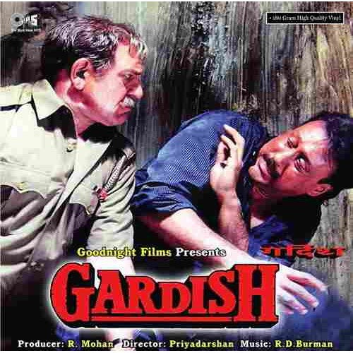 Gardish By R.D. Burman