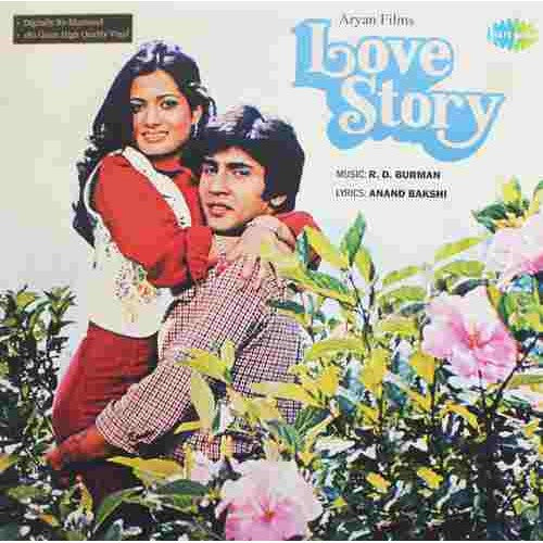 Love Story By Rahul Dev Burman