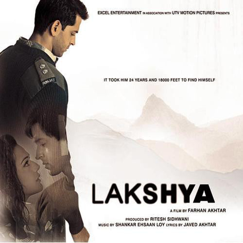 Lakshya By Various