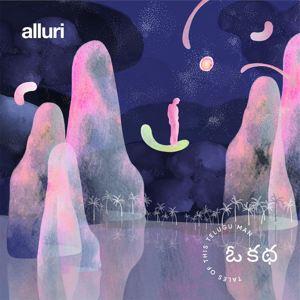 Alluri ‎– O Katha Tales Of This Telugu Man