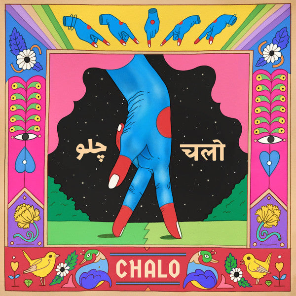 Chalo By Various
