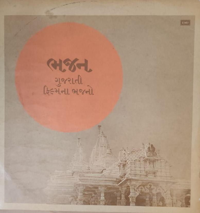 Bhajans From Gujarati Films - Various  (Used LP) VG
