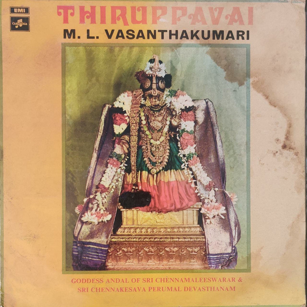 The Sacred Hymns of Sri Andal Thiruppavi –  M. L. Vasanthakumari ‎‎(‎Used LP)  VG