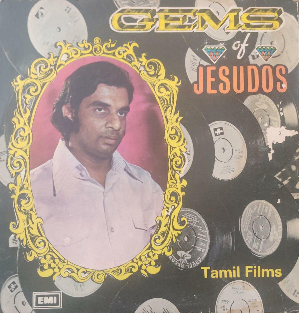 Gems Of Jesudos (Tamil Films) - Jesudos ‎(‎Used LP) VG+