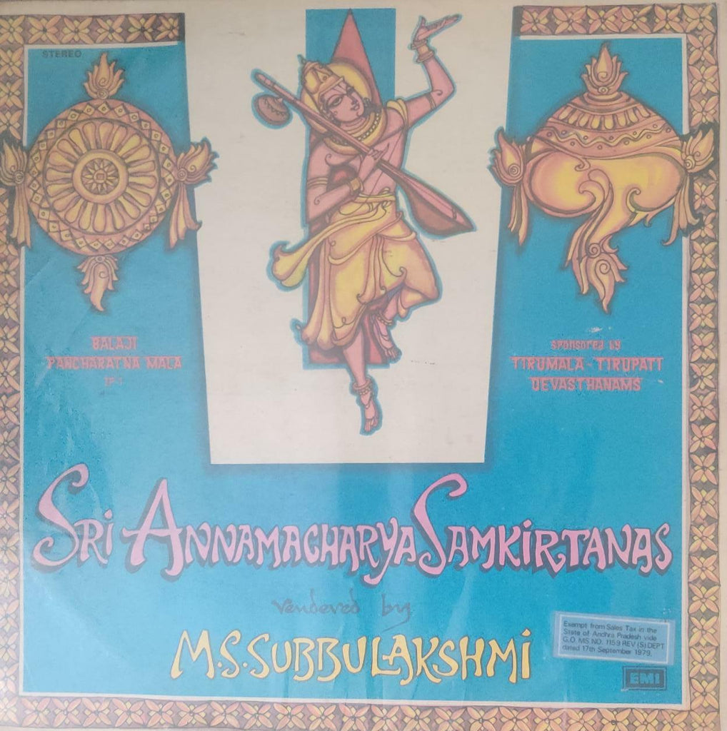 Sri Annamacharya Samkirtanas - M.S. Subbulakshmi ‎ (‎Used LP) NM