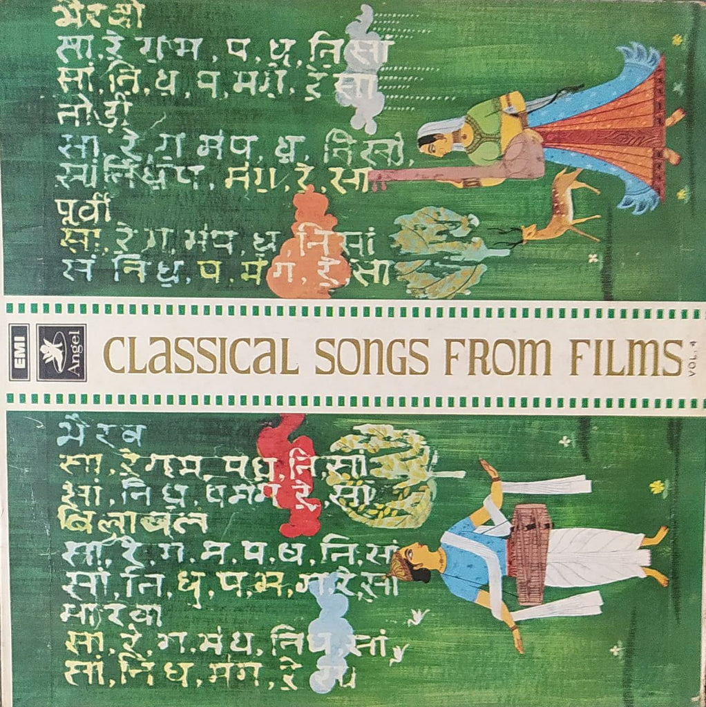 Copy of Classical Songs From Films Vol. 4 - Various (Used Vinyl) VG