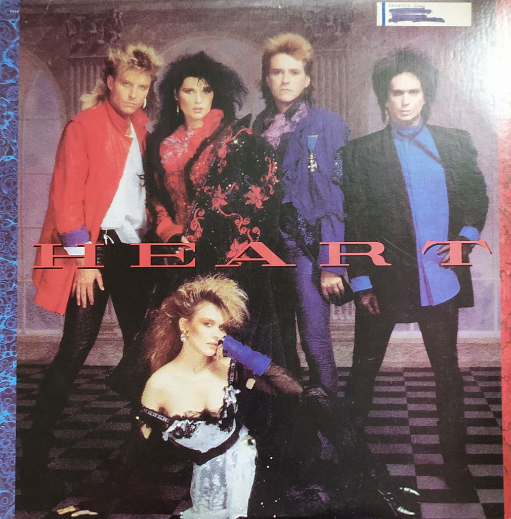 Heart By Heart (Used Vinyl) VG