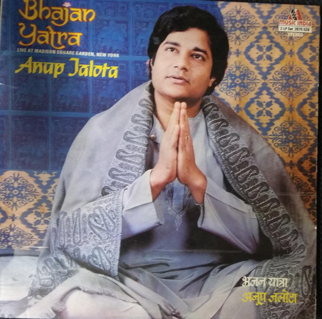 Bhajan Yatra - Live At Madison Square Garden, New York By Anup Jalota  (Used Vinyl) NM