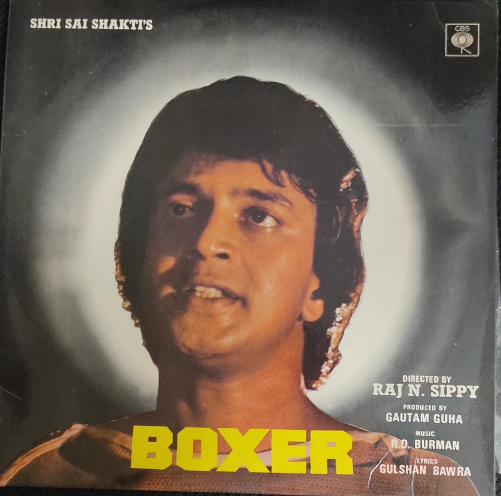 Boxer By R. D. Burman   (Used LP) NM