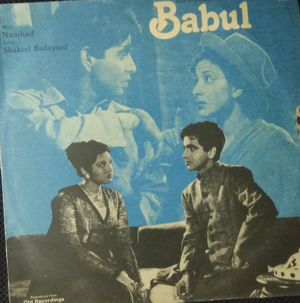 Babul (Songs From Film) By Naushad (Used Vinyl) VG+