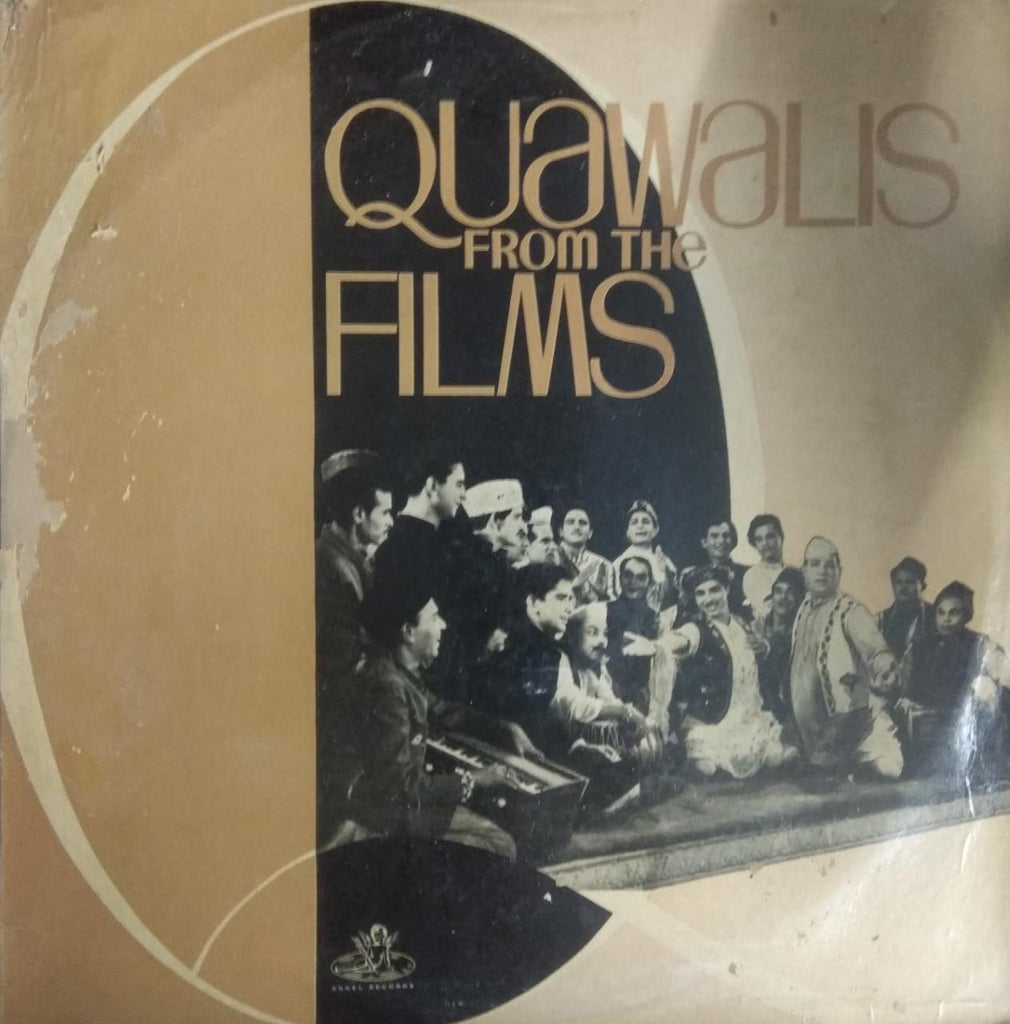 Quawalis From The Films By Various (Used Vinyl) VG+