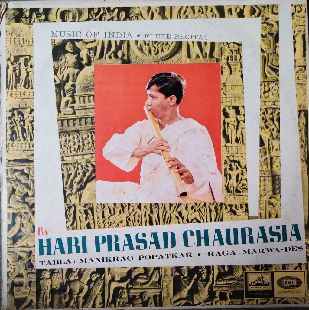 Music Of India - Flute Recital By Hariprasad Chaurasia  (Used Vinyl )  G