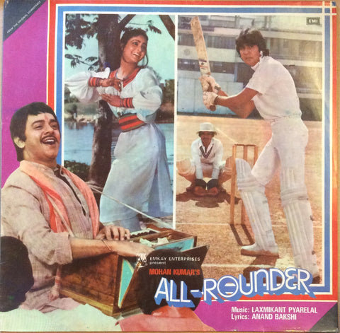 All-Rounder By Laxmikant Pyarelal