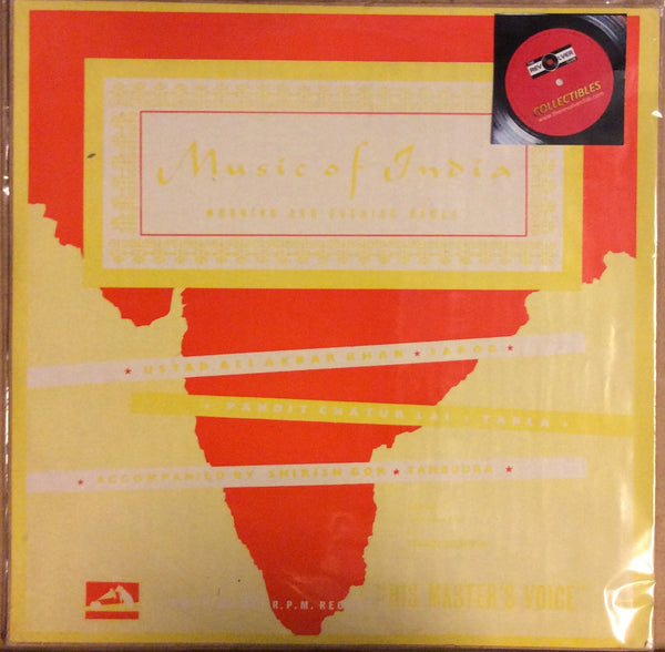 Music Of India (Morning And Evening Ragas) By Ustad Ali Akbar Khan / Pandit Chatur Lal