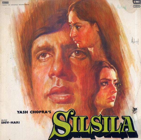 Silsila By Various