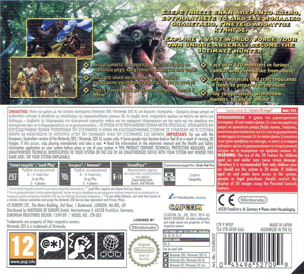 Monster_Hunter_4_Ultimate_3DS_Back_Pegi_R26CMOBD0ZDF.jpg