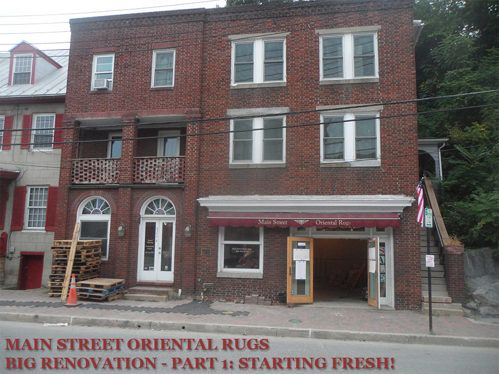 Main Street Oriental Rugs Big Renovation Part 1