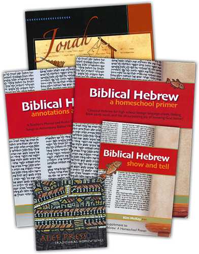 Biblical Hebrew Set