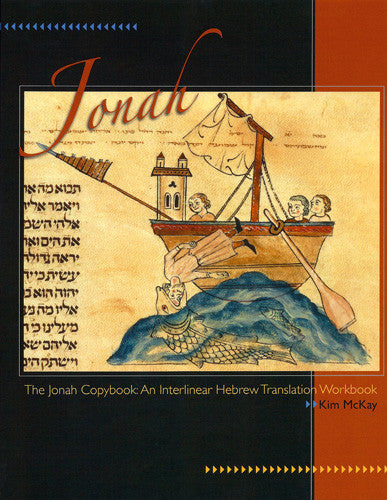 Jonah Copy Book