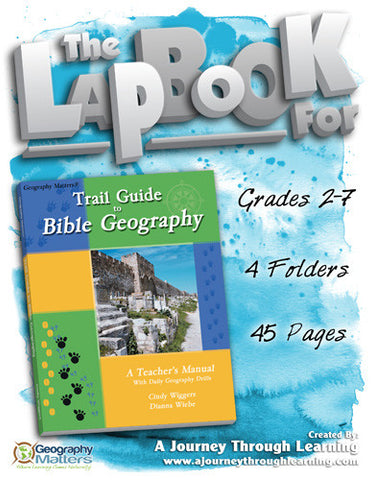Bible Trail Guide Lapbook