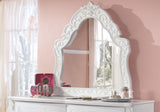Exquisite French Style Dresser Top Mirror