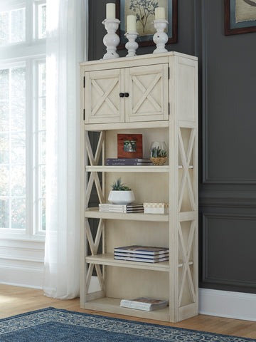 Austin's Furniture Outlet | Bookcases