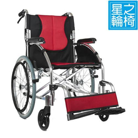 PX-20 輪椅 星之輪椅 starswheelchair manual wheelchair