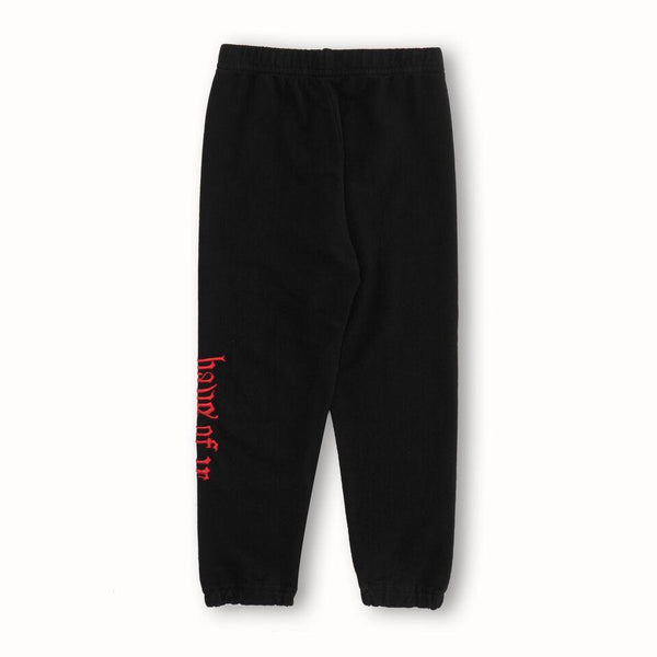 Gerrell Sweatpant (Black) - Haus of JR