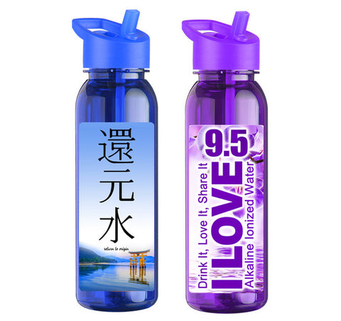 *Special Offer* The Spirit of Japan - 2 Bottles (Blue & Purple)
