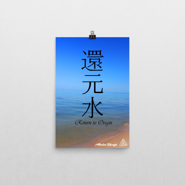Japanese Water Poster
