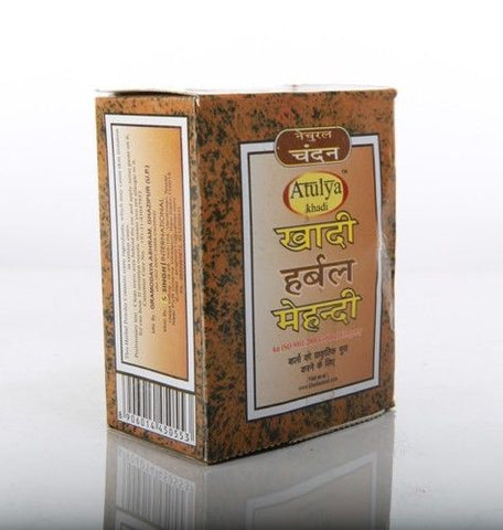 Khadi Herbal Brown Mehndi
