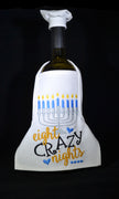 Wine Bottle Apron - Hanukkah