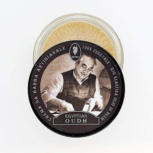 You added Extro Cosmesi Egyptian Oudh Shaving Cream to your cart.