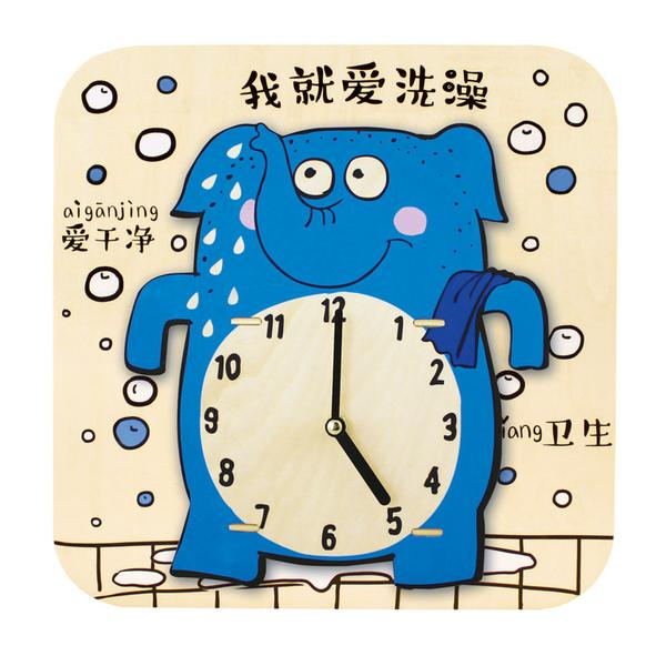 DIY Cartoon Clock-Cartoon Clock-Robotime-Elephant-Unicorn Enterprises Corp.