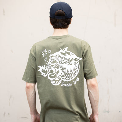 Bodhi Leaf Bad Tiger T Shirt