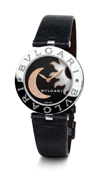 Bulgari B.Zero1 Steel Ladies Watch 101740