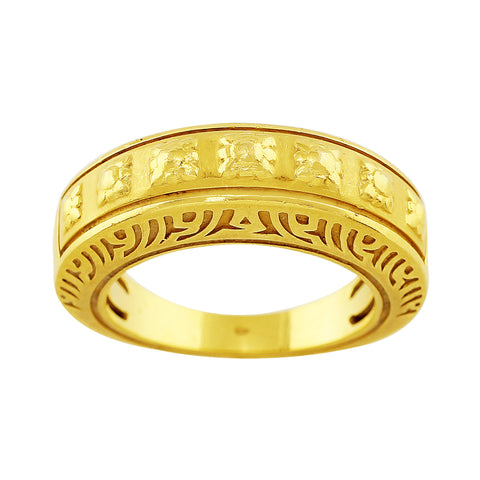 18k Yellow Gold Flower Carrera Y Carrera Band, Size 6