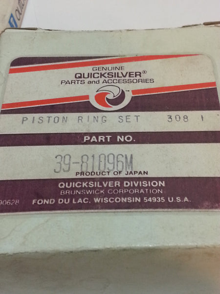 1977-1993 Mercury Mariner 81096M Piston Ring oversize 67.25 (2) 25-28 HP(MT*)