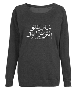 Morillo Ent Arabic Logo Women's Raglan Sweatshirt Clothing - MORILLO ENTERPRISE