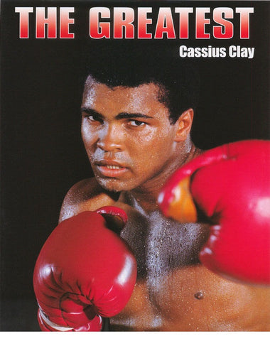 Muhammad Ali The Greatest Cassius Clay  Rare Poster