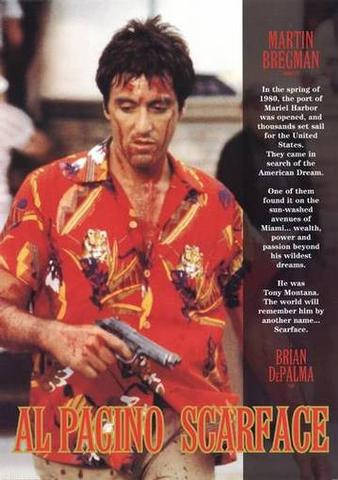 Scarface Al Pacino Say Hello To My Little Friend Rare Vintage Giant Poster