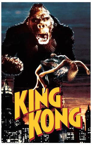 King Kong Classic Fay Wray Movie Rare Vintage Poster