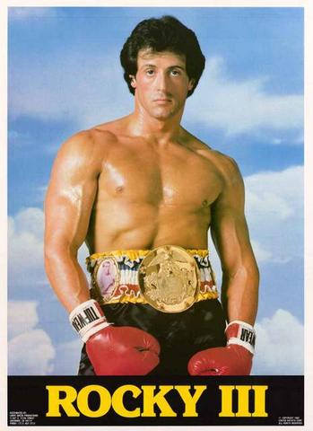 Rocky III Sylvester Stallone 1982 Movie Rare Vintage Poster