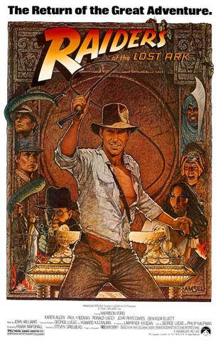 Indiana Jones Raiders Of The Lost Ark Harrison Ford  Rare Vintage Poster
