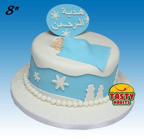 : Baby Shower / New Born - Tasty Habits  - 3