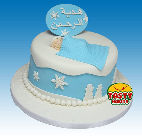 : Baby Shower / New Born - Tasty Habits  - 1
