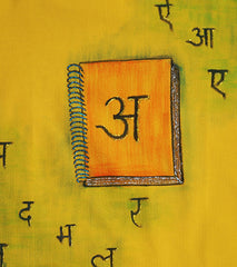 Hand-painted Hindi Akshar T-shirt - Rang Rage  - 2