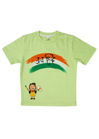 Hand-painted Play By Tri color T-shirt